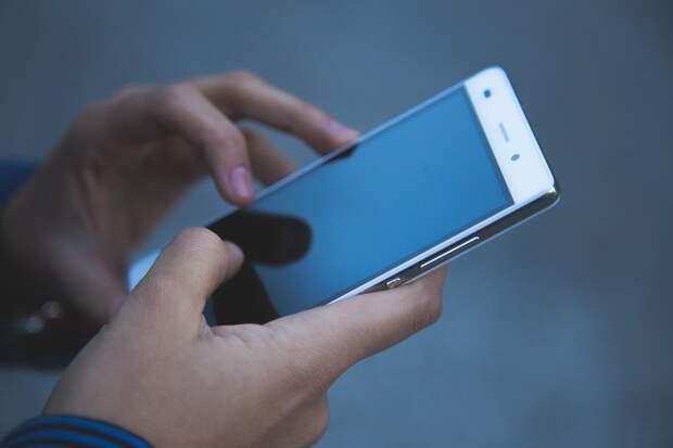 Электроника, Руки, Мобильный Телефон, Смартфон