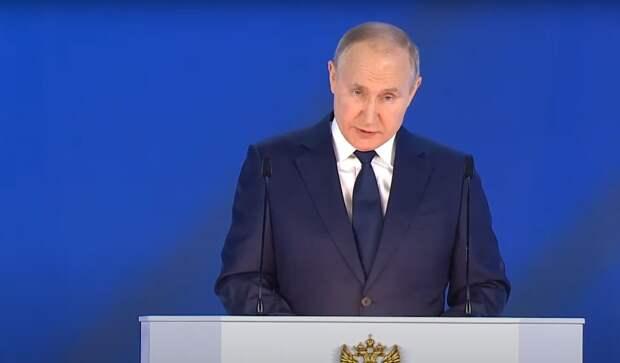 """Путин назвал ситуацию в сфере демографии """"чрезвычайной"""""""