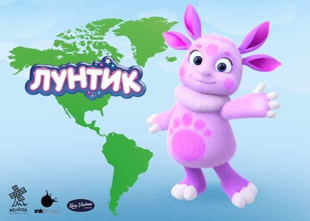 «Лунтика и его друзей» увидят в США, Канаде и Латинской Америке