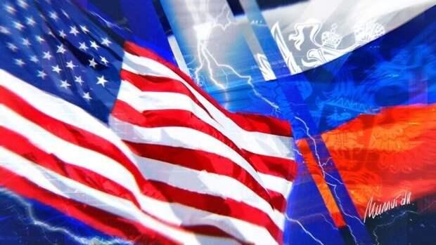Россия ответила политическим козырем на «китайскую карту» США