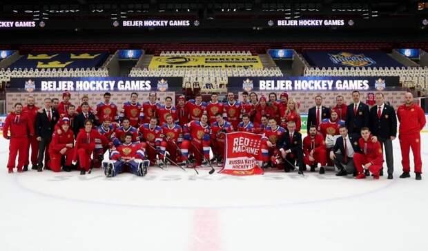 Сборная России с тагильским хоккеистом в составе досрочно выиграла Евротур