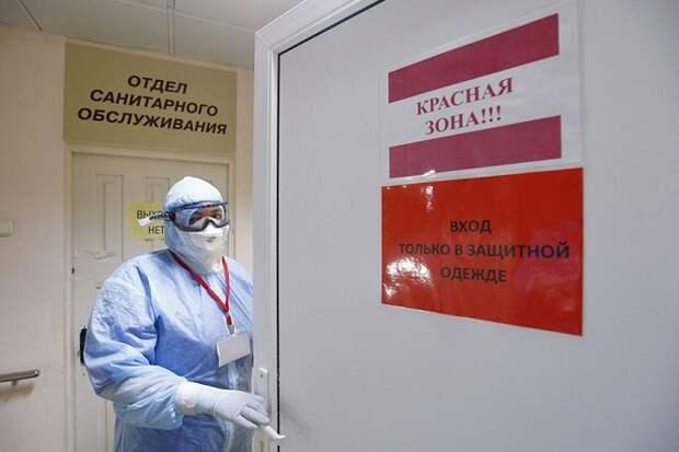 На Кубани скончались два пациента с COVID-19