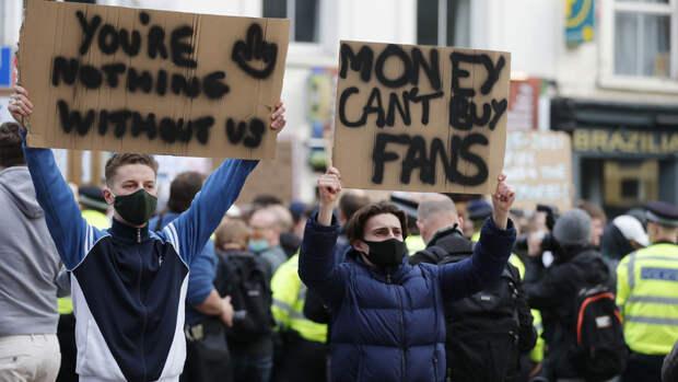 """""""Челси"""" последним из английских клубов объявил о выходе из Суперлиги"""