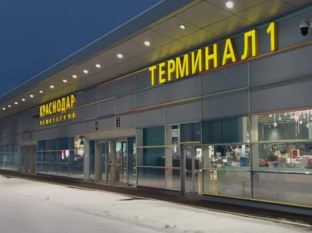Аэропорт Краснодара возобновил работу