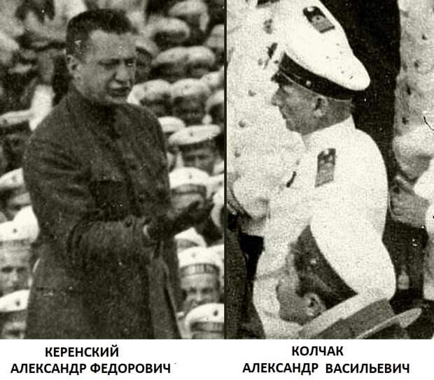 Как адмирал Колчак расстроил и сорвал планы Антанты по расчленению России.