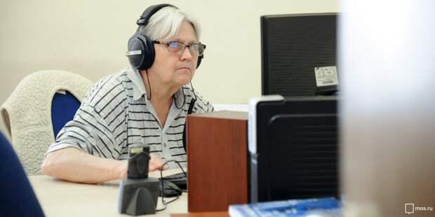 Финансовый университет бесплатно обучает пенсионеров и молодых мам по востребованным специальностям