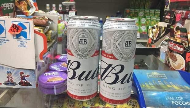 Продажу алкоголя планируют ограничить в Подмосковье в дни последних звонков