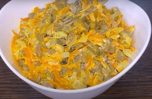 Нежный салат с печенью