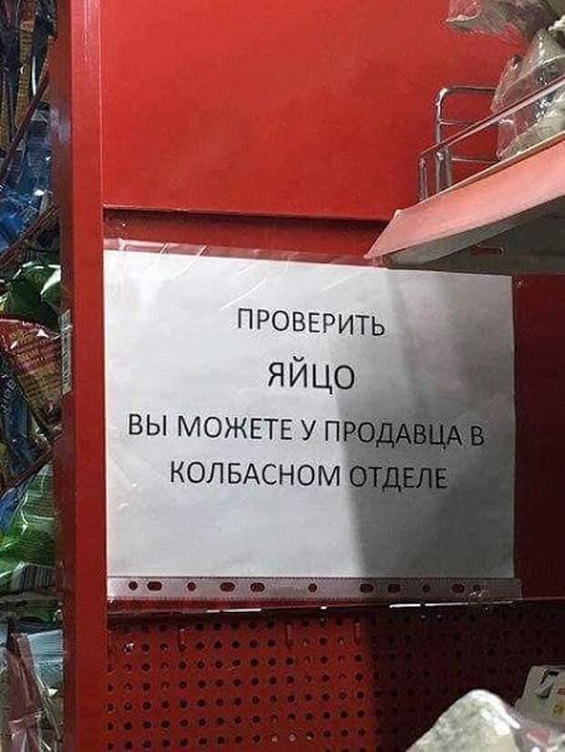 Семидесятилетний сосед по гаражу Захарыч сегодня выдал...