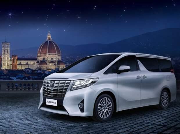 Toyota Alphard нового поколения получил российский ценник