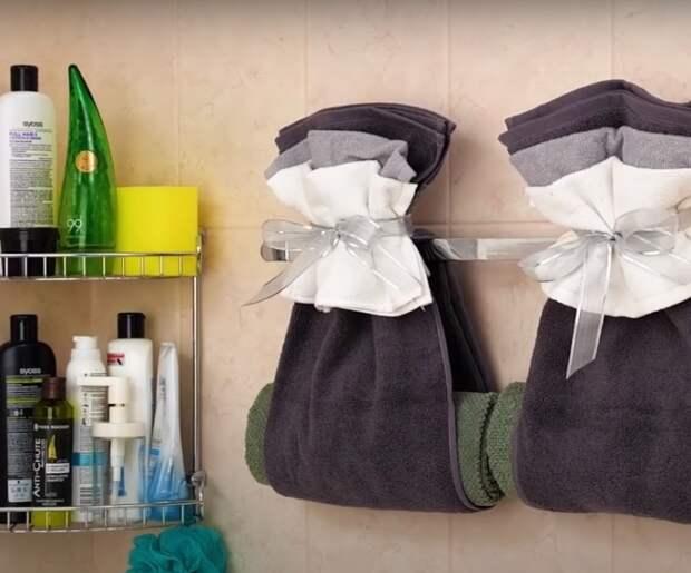 Красивое решение для расположения полотенец. /Фото: youtube.com
