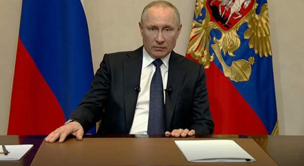 Обращение к России: какую помощь Путин пообещал во время кризиса
