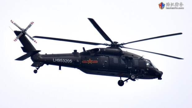 Harbin Z-20