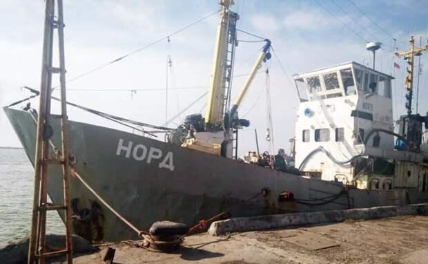 Украина захватила крымское судно, зная, что Москва стерпит. Киев решил действовать против бывших сограждан пиратскими способами