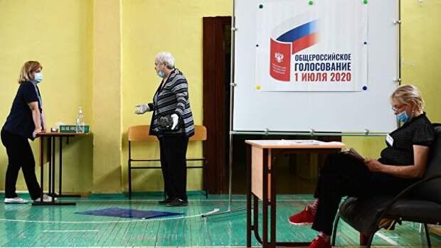 Явка по итогам трех дней голосования по поправкам составила 28,46%