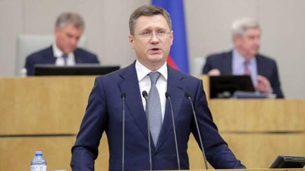Новак: «Северный поток— 2» будет завершен благодаря поддержкеЕС