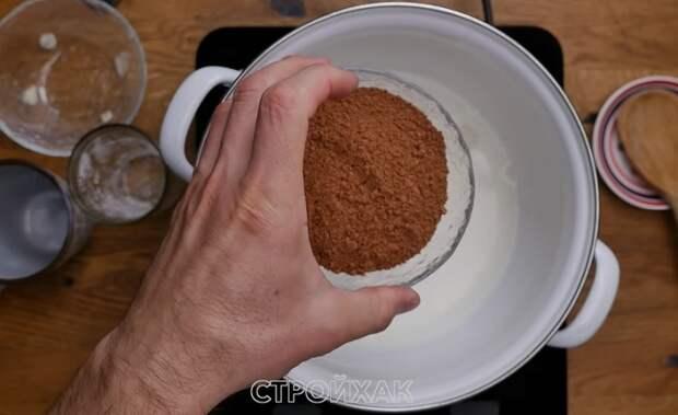 Как приготовить пирожное «картошка».