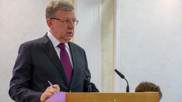 Кудринскую бедность оценили в Кремле. Попросили помнить о состоянии пилы