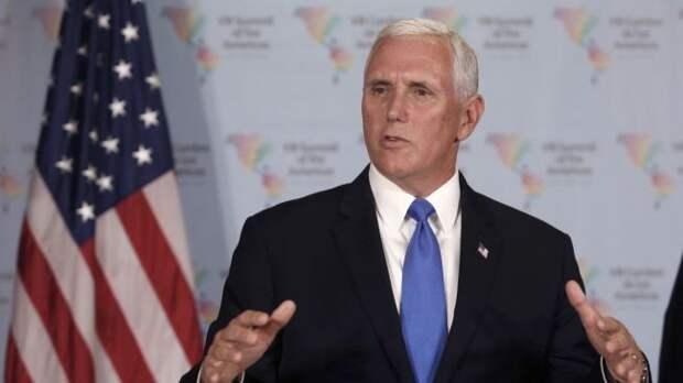Вице-президент США поддержал решение конгрессменов оспорить итоги выборов
