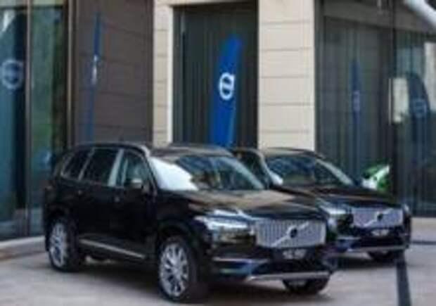 Компания Volvo представила самый дорогой гибрид