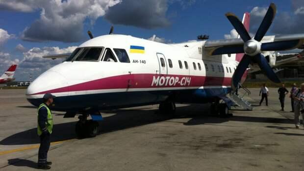 «Мотор Сич» заплатит России более 40 млн рублей по постановлению суда
