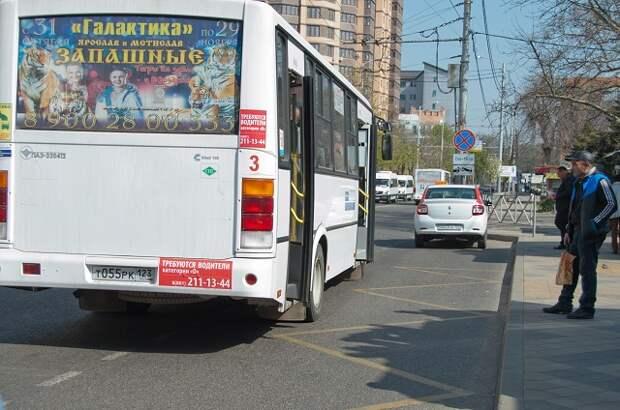 Почему в онлайн-приложениях нет информации о маршрутках Краснодара