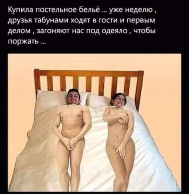 Если мужчина утверждает, что в доме он главный, значит, он не женат...