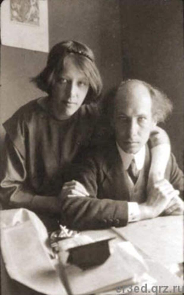Андрей Белый и А.А.Тургенева. Дорнах. 1915