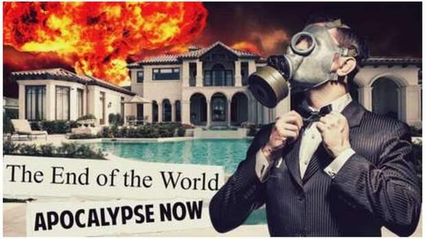 Миллиардеры готовятся к апокалипсису. Они что-то знают?