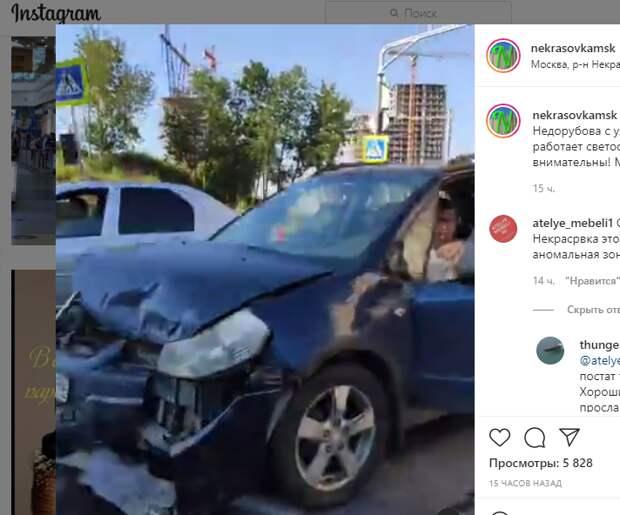 Внедорожник разбил бампер на улице Марсьева