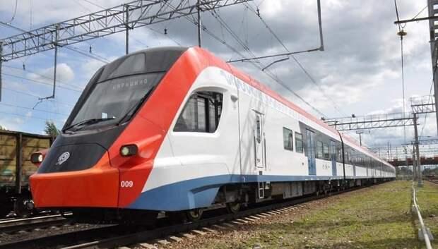 Первый выпуск брендированных транспортных карт для МЦД составит до 500 тыс штук