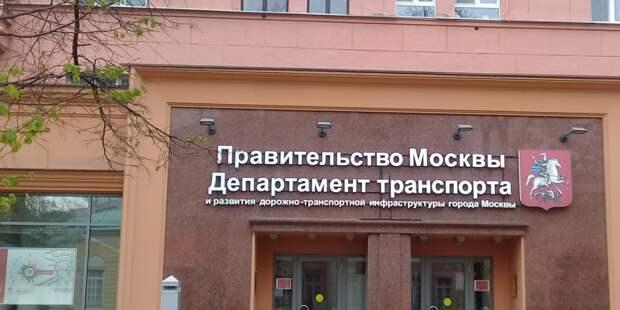 Машина наехала на пешехода в Москве