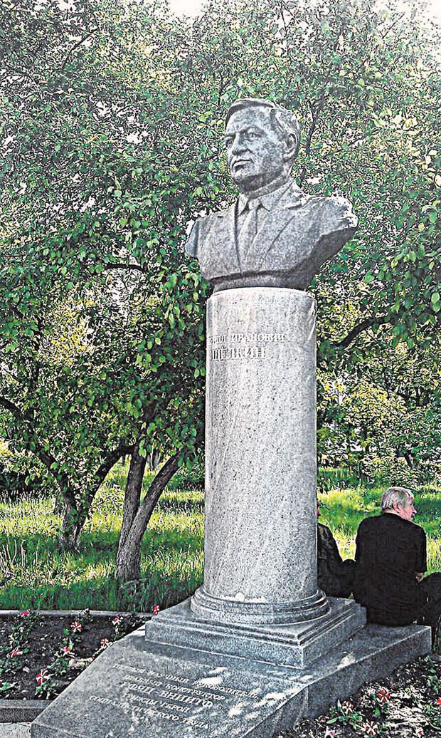 Кирилл Щёлкин - один из героев, создававших советскую атомную промышленность