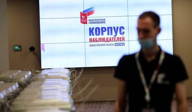 Общественная палата России проведет круглый стол по вопросам подготовки наблюдателей на выборах