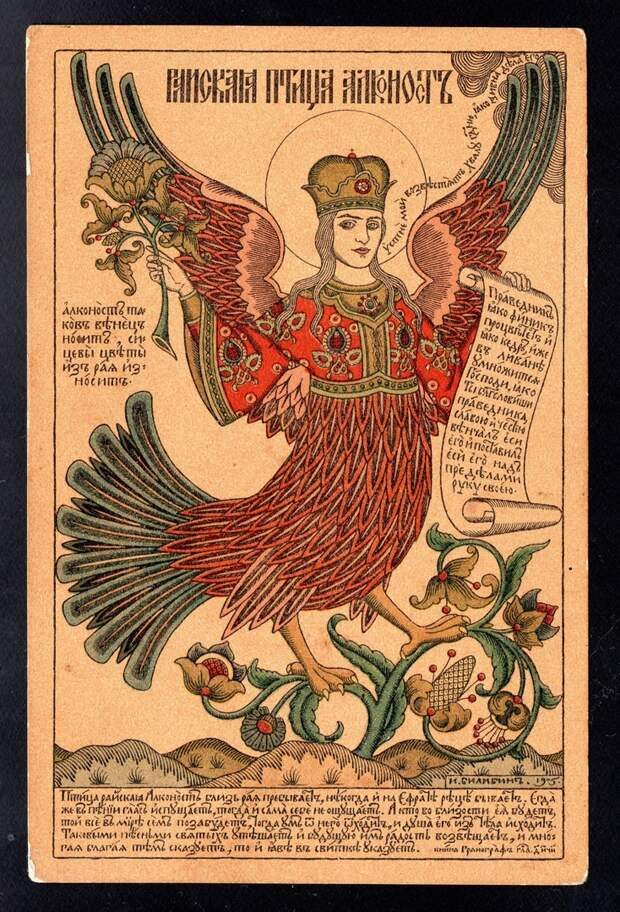 7 птиц, которых знают только русские