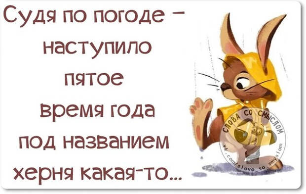 1421603181_frazki-18 (604x382, 148Kb)