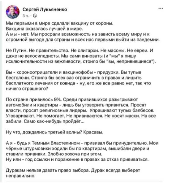 Теперь кто виноват? Евреи, Путин или масоны?