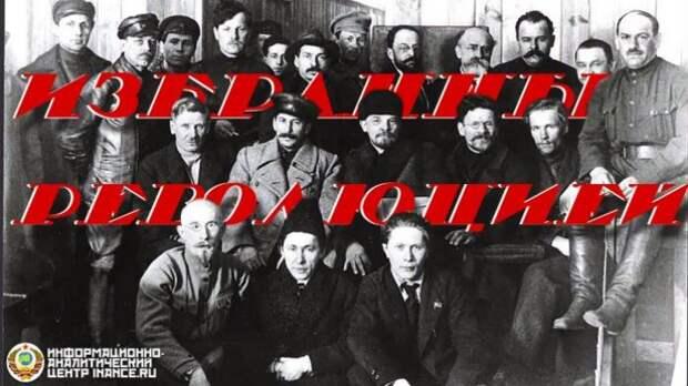 Кто они — революционеры 1917 года?