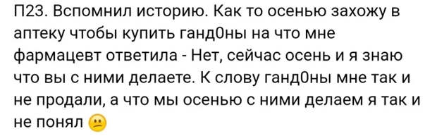 Как- то так 502... Исследователи форумов, ВКонтакте, Подборка, Подслушано, Обо всем, Скриншот, Как-То так, Staruxa111, Длиннопост