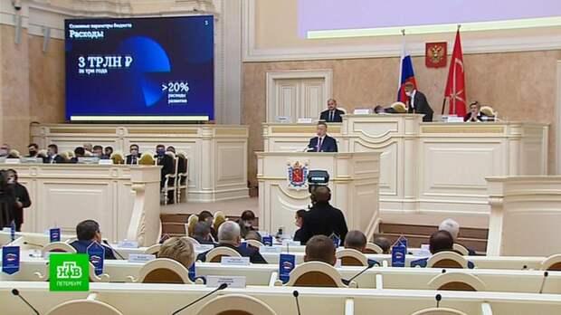 На пути к триллиону: губернатор Петербурга представил проект бюджета на 2022 год