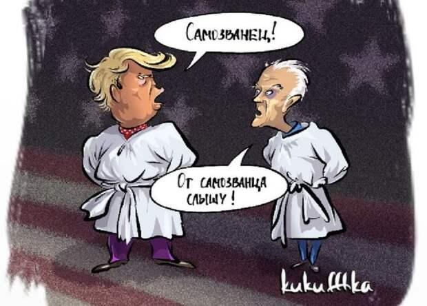 Американская выборная чехарда продолжается