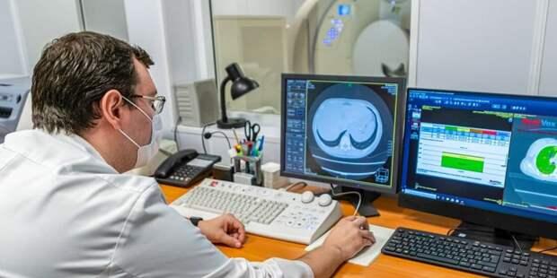 В Москве заработали еще 5 амбулаторных КТ-центров для диагностики COVID-19. Фото: В. Новиков mos.ru