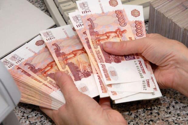 Банк выдал пожилой женщине три миллиона фальшивок