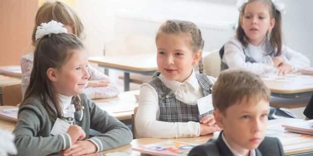 В Москве назвали имена победителей конкурса молодых педагогов. Фото: Д. Гришкин mos.ru