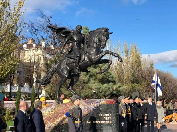В Феодосии торжественно открыли памятник генералу Котляревскому