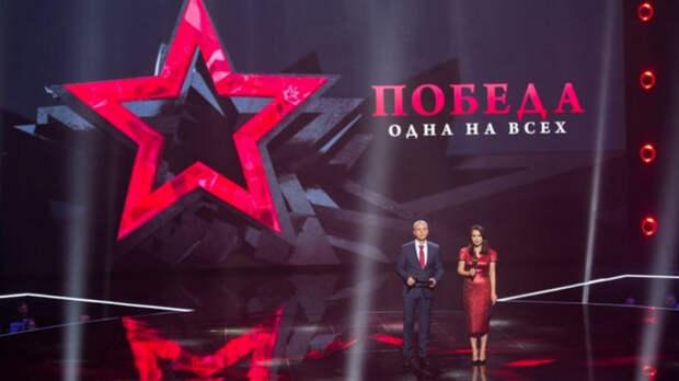 Украинский телеканал помнит НАШУ общую Победу