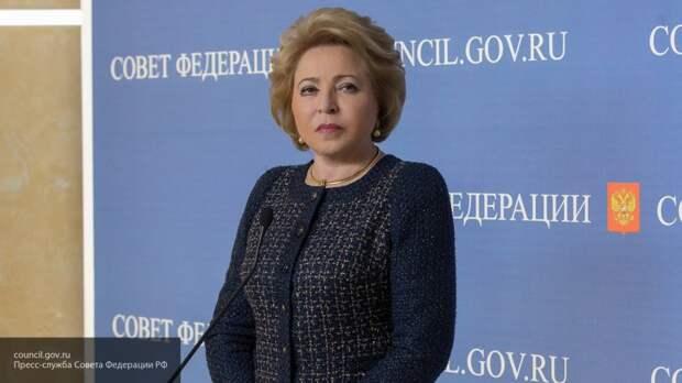 Делегация КНДР примет участие в Евразийском женском форуме в Петербурге