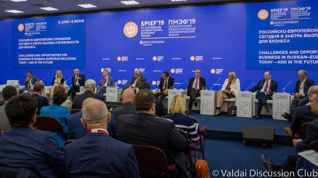 Российско-европейские отношения сегодня и завтра: вызовы и возможности для бизнеса