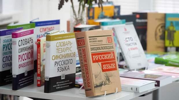 Языковая гонка. Рейтинг «Культуры»: русский язык на четвертом месте
