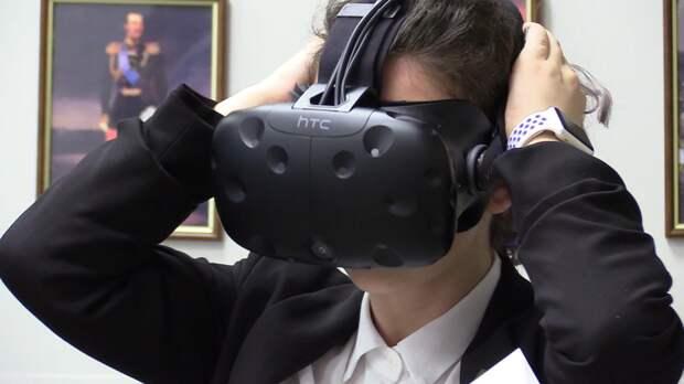Австралийские ученые предложили судьям рассматривать дела в VR-очках